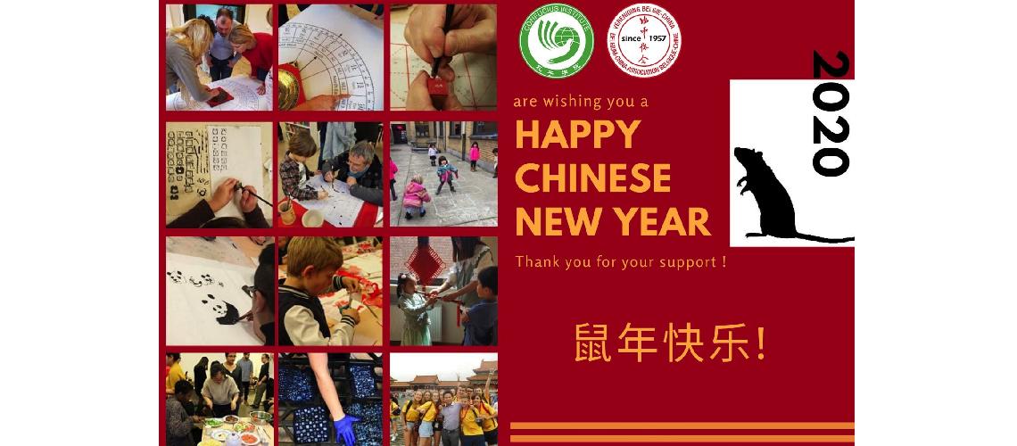 Ontdek de Vereniging België-China
